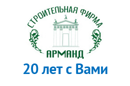 Строительная фирма ООИ Арманд, Казань